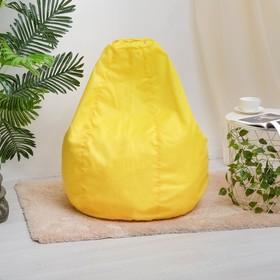 Кресло-груша d75/h90, цв. желтый, оксфорд, вспененный полистирол Ош