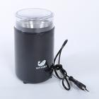 Кофемолка Kitfort КТ-1314, 150 Вт, 60 гр, черный