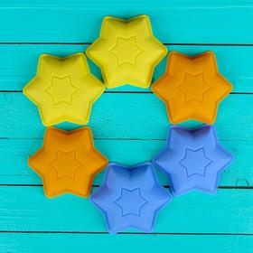 """Набор форм для выпечки 9,2х2,5 см """"Шестиконечная звезда"""", 6 шт, цвета МИКС"""