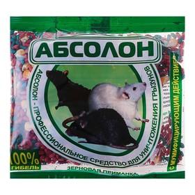 Зерно от грызунов 'Абсолон', пакет, 100 г Ош