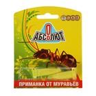 "Приманка от муравьев ""Абсолют"" 2 пробирки"