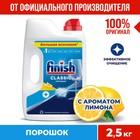 """Средство для мытья посуды в посудомоечных машинах Finish Power Powder """"Лимон"""" порошкообразное, 2,5 к"""