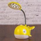 """Лампа на прищепке с выдвижной вилкой LEDх12 6W АКБ 2 режима """"Китёнок"""" 26,5х13,5х10 см"""