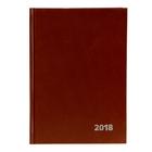 Ежедневник датированный на 2018г, А5, 176 листов Attache, бумвинил, коричневый, внутренний блок 2 краски