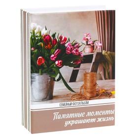 """Фотоальбом """"Семейный фотоальбом"""", 100 фото"""
