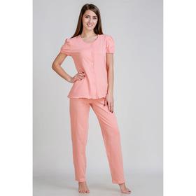 "Пижама женская (футболка, брюки) ""Нега 2"" цвет коралл, р-р 42"