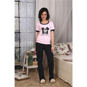 Комплект женский (футболка, брюки) 544 цвет розовый/чёрный, р-р 50