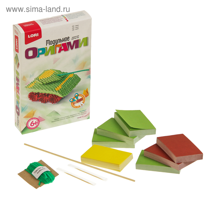"Модульное оригами ""Танк"""