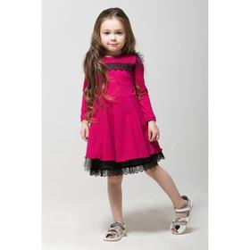 Платье с подъюбником для девочки, рост 98 см, цвет фуксия КЛ-10