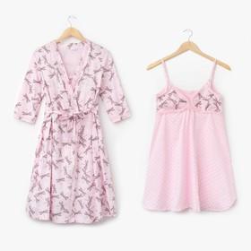 Комплект для беременных и кормящих (сорочка, халат) 630 цвет серый/розовый, р-р 44