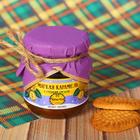 Мягкая карамель WALNUT CARAMEL грецкий орех, 110 г