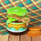 Мягкая карамель VELVET MANDARIN косточки абрикоса и мандарин, 120 г