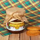 Мягкая карамель Chocolate NUT какао и фундук, 110 г