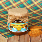 Мягкая карамель Creamy caramel на сливках, 110 г