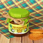Мягкая карамель PARADISE CARAMEL ананас и кокос, 110 г