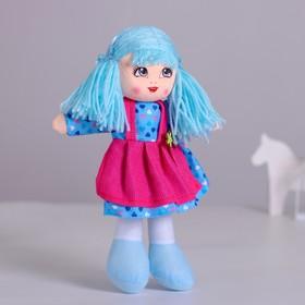 """Кукла """"Синди"""", 30см"""