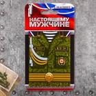 """Магнит """"Танковые войска"""""""