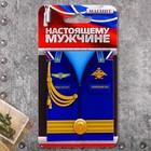 """Магнит """"ВВС"""""""