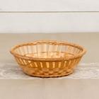 Фруктовница «Плетёнка», редкое плетение, 19х4,5 см, бамбук