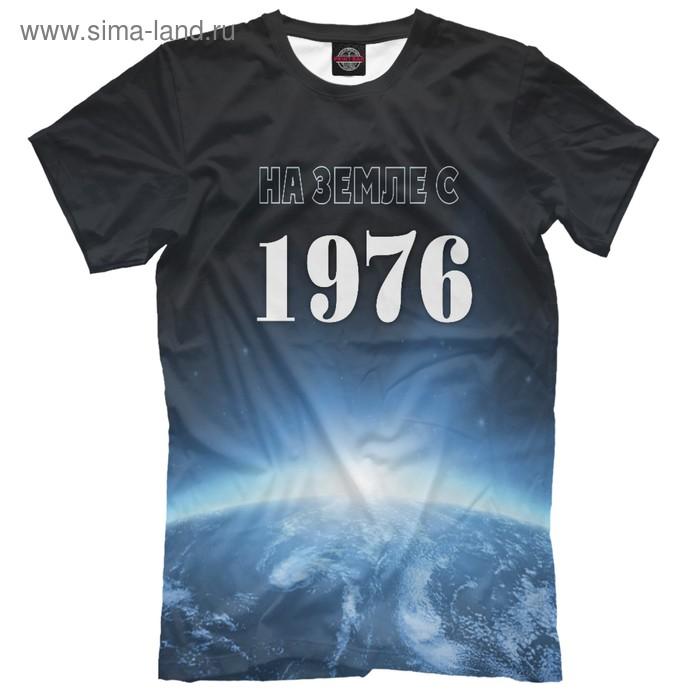 """Футболка мужская """"На Земле с 1976"""", размер XL DSS-702221"""