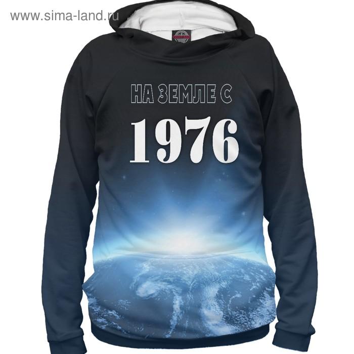 "Худи женское ""На Земле с 1976"", размер 4XL DSS-702221"