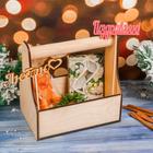 Кашпо подарочное со свечами и топперами №1