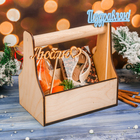 Кашпо подарочное со свечами и топперами №2