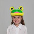 Карнавальная Шапка Лягушка размер 54-57