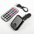FM - трансмиттер, 12 В, 2 USB/Mp3/WMA/AUX/MicroSD, провод AUX, черный