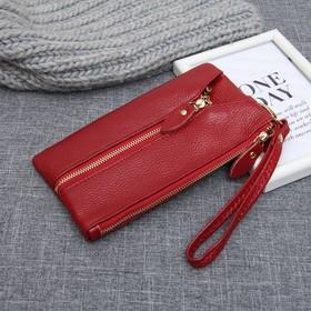 Кошелёк женский на молнии, 1 отдел, для монет, наружный карман, с ключницей, с ручкой, цвет красный