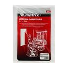 Плёнка защитная MATRIX, 4 х 5 м, 15 мкм, полиэтиленовая