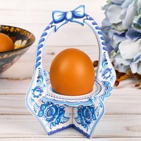 """Подставка пасхальная на 1 яйцо """"Корзинка. Гжель"""""""