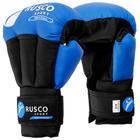 Перчатки для Рукопашного боя RUSCO SPORT  8 Oz цвет синий