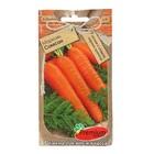 """Семена Морковь """"Самсон"""", 0,5 г"""