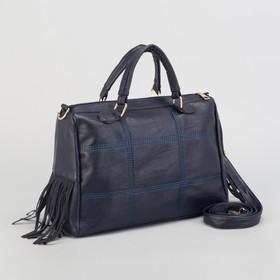 Сумка жен L-1110, 28*12*20, отд на молнии, н/карман, длин ремень, синий
