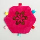 Развивающая игрушка-шуршалка «Цветочек»