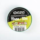 Изолента ФАZА, ПВХ, 15 мм х 10 м, 150 мкм, зеленая