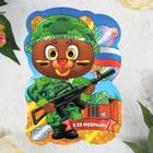 """Фреска цветной фольгой """"С 23 Февраля!"""", мишка"""