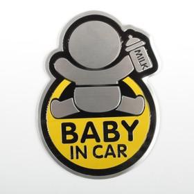 """Наклейка декоративная на автомобиль """"Baby in car"""", желтый"""