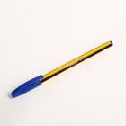 Ручка шариковая 0,7 мм стержень синий, корпус Полоски черно-желтые