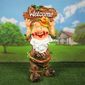"""Садовая фигура """"Гном с табличкой Welcome"""", большой, 94 см"""