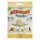 Лакомство Serrano Snacks для собак с высокой активностью, печень, 100 г