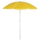 """Зонт пляжный """"Классика"""" с серебряным покрытием, d=160 cм, h=170 см, МИКС"""