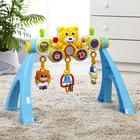 Игровой развивающий центр-турник 6 в 1 «Мишутка», с подвесными игрушками, звуковые и световые эффекты