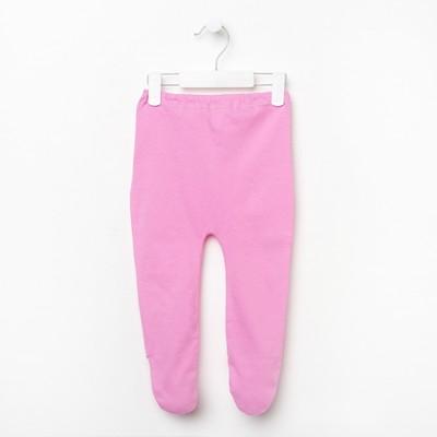 Ползунки для девочки, рост 62 см, цвет розовый ПО802_М