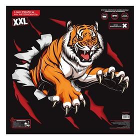 "Наклейка на авто ""Тигр"", 51 х 51 см"