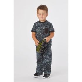 Футболка для мальчика, рост 98 см, цвет черный/карбон милитари Фт-201 Ош