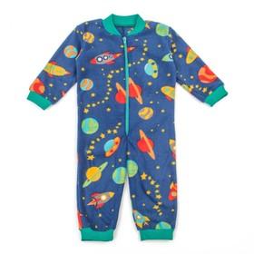 Комбинезон для мальчика, рост 110 см, цвет синий, принт космос 621771-13