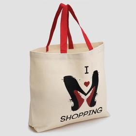 """Сумка шоппер """"I love Shopping"""" 33х48 см, хлопок"""