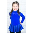 детские платья и юбки для фигурного катания